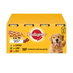 Pedigree Can in Jelly
