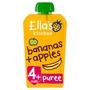 Ella's Kitchen 4 Mths+ Organic Apples & Bananas