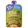 Ella's Kitchen Organic Vegetable Bake with Lentils Stage 2