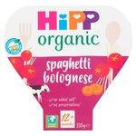 HiPP Organic 1-3 Years Classic Spaghetti Bolognese