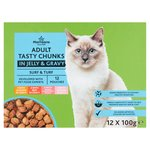Morrisons Cat Food Mixed Selection In Jelly And Gravy Pouches