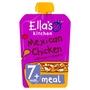 Ella's Kitchen Mexican Chicken Rice & Pepper
