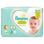 Pampers Premium Protection New Baby Nappies Size 4 Essential Pk 39S 39 per pack