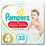 Pampers Active Fit Pants Size 4