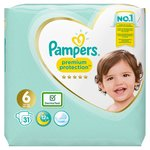 Pampers New Baby 6 Giant
